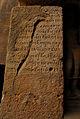 Kaneri Cave ancient manuscript on rock, Mumbai, Maharashtra.jpg