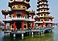Kaohsiung Lotus Pond Tiger- & Drachenpagode 24.jpg