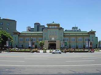 Kaohsiung City Government - Second Kaohsiung City Hall (1939-1992)