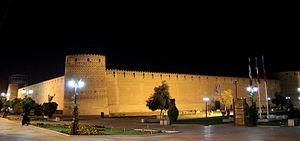 Shiraz - Image: Karim Khan Citadel, Shiraz