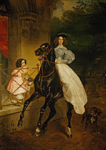 Karl Bryullov (Bryullo) - Всадница - Google Art Project.jpg