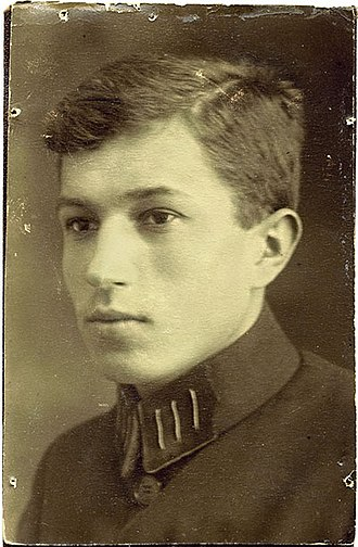 Karol Kuryluk -  A high school portrait of Karol Kuryluk, 1928