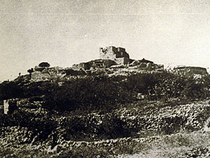 Al-Qastal, Jerusalem - Image: Kastel Hill