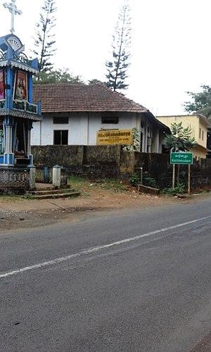 Kattikkulam, Wayanad - Image: Kattikkulam Town