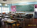 Kcc room 410.jpg