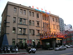 Keelung City Hall.JPG