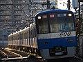 Keikyu 606 Blue sky train.jpg