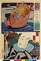 Kezori Kyuemon, Karukaya Doshin 毛剃九右衛門,苅萱道心 (BM 2008,3037.09623).jpg