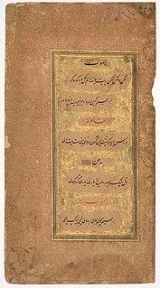 Deccani Language
