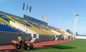 FC Helios Kharkiv - Sonyachny Stadium
