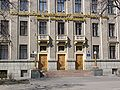 Kharkov air force university 02.jpg