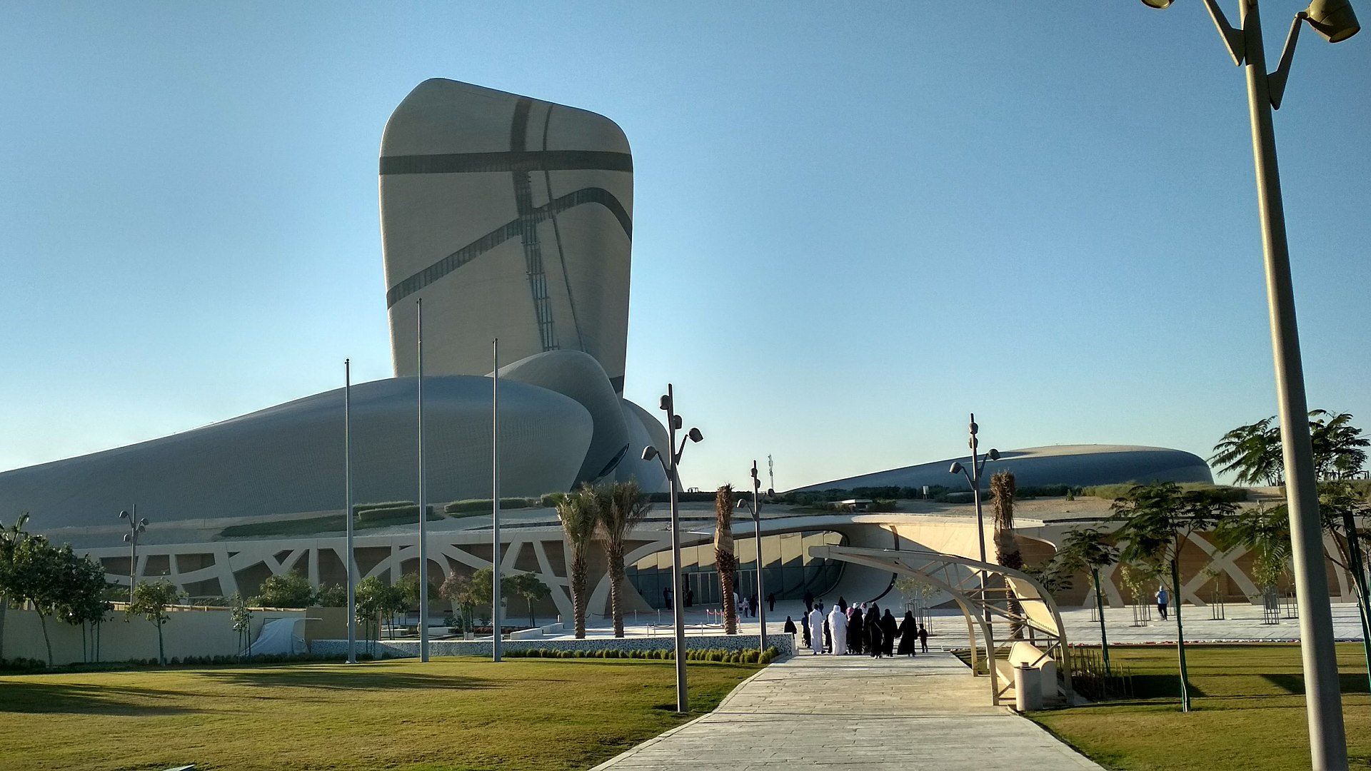 King Abdulaziz Center for World Culture