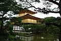 Kinkakujicho, Kita Ward, Kyoto, Kyoto Prefecture 603-8361, Japan - panoramio - jetsun (2).jpg