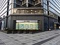 Kinki Osaka Bank Sakaisuji branch on 27th March 2019.jpg