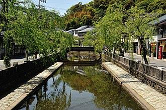 Toyooka, Hyōgo - Image: Kinosaki Onsen by day