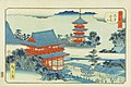 Kinryuzan Temple in Asakusa from the series Famous Places in the Eastern Capital by Hiroshige II.jpg