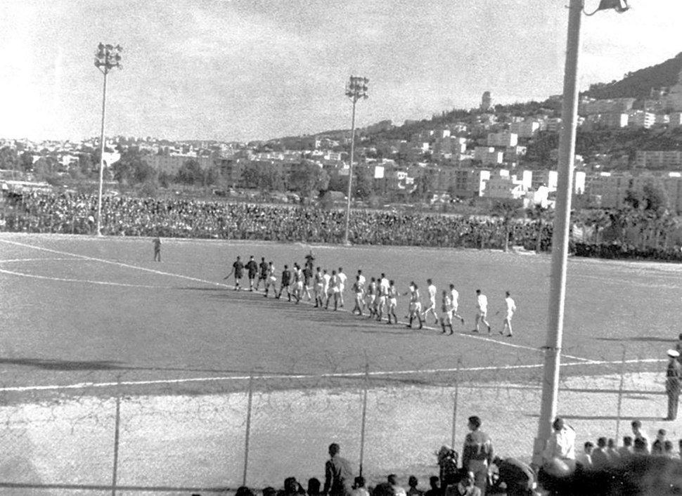 Kiryat Eliezer stadium 50's