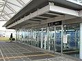 Kitakyushu Airport (北九州空港) - panoramio.jpg