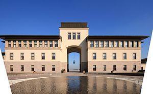 Koç University - Image: Koç Üniversitesi Ana Kampüs Bilim Kapısı