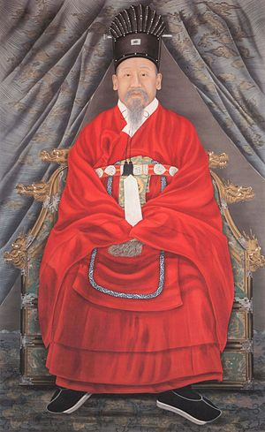 Gojong of Korea - Image: Korea Portrait of Emperor Gojong 01
