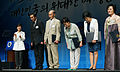 Korea President Park National LiberationDay 05.jpg
