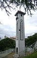Kota Kinabalu Atkinson Clocktower 0002.jpg