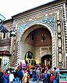 Kozahan -silk bazaar-Main gate - panoramio.jpg