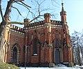 Kraków, kaplica bł. Bronisławy.jpg