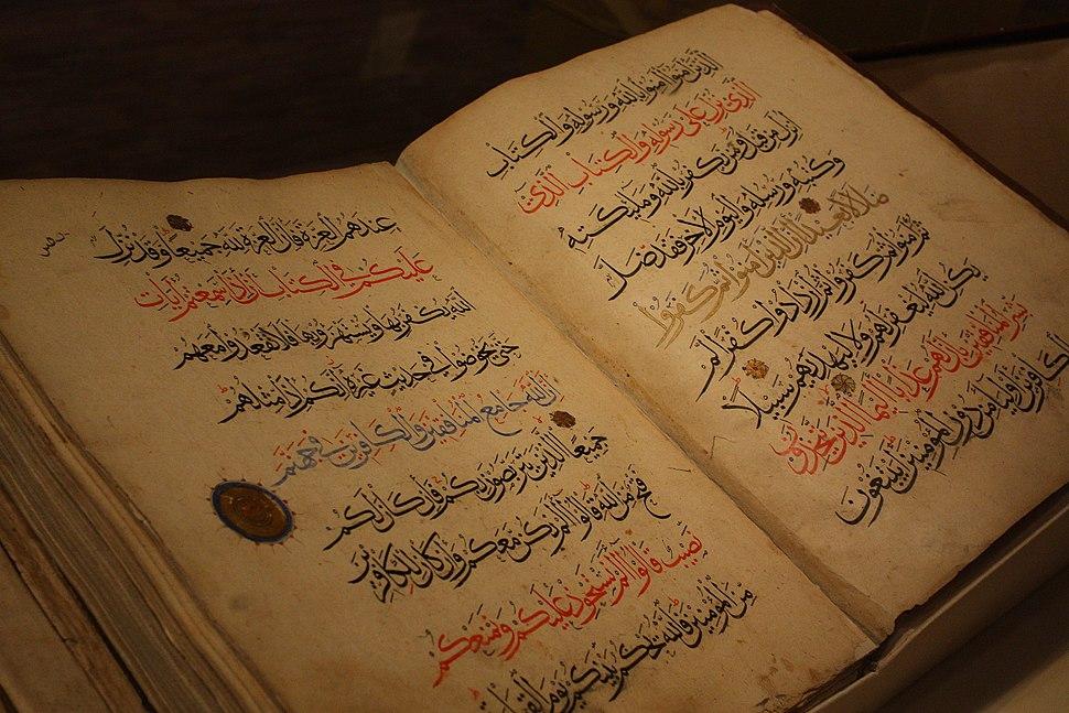Kuffi Quran