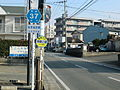 Kumamoto pref road 37-2.JPG