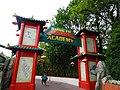 Kung Fu Panda Academy at Gardaland (34149682850).jpg