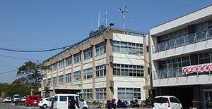Kunisaki - Kunisaki city hall