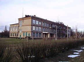 Kurilovka secondary school (2).JPG