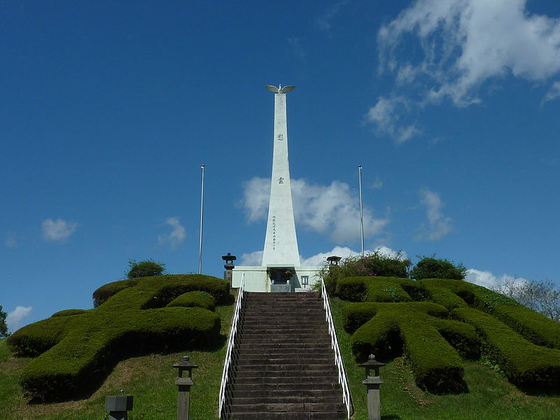 ファイル:Kushira Naval Air Base War Dead Memorial Tower.JPG