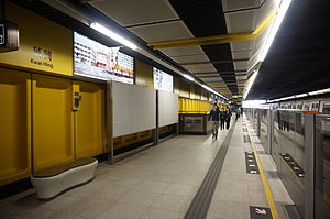 Kwai Hing Station - Platform 2
