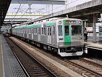 Kyoto Subway 1117.JPG