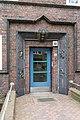 Lämmersieth 50 (Hamburg-Barmbek-Nord).Eingang.23131.ajb.jpg