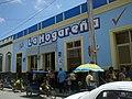 La Hogareña - panoramio (1).jpg