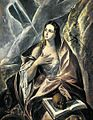La Magdalena penitent- Atributted to El Greco, Museu de Montserrat.jpg