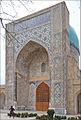 La mosquée Kok Goumbaz (Shahrisabz) (6021566565).jpg
