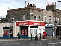 Ladbrokes - 263 Park Lane (2299743817).jpg