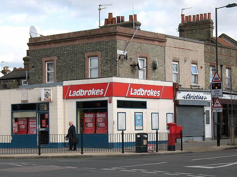 File:Ladbrokes - 263 Park Lane (2299743817).jpg
