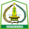 Official seal of Aceh Tamiang Regency