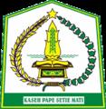 Lambang Kabupaten Aceh Tamiang.png