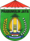 Official seal of Prabumulih