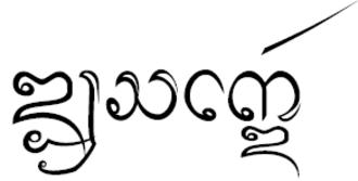 Doi Saket District - Image: Lanna Doi Saket