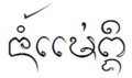 Lanna-river-Ping.png