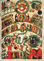 Last Judgment (Novgorod).jpeg