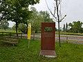 Lauteracher Ried-05ASD.jpg