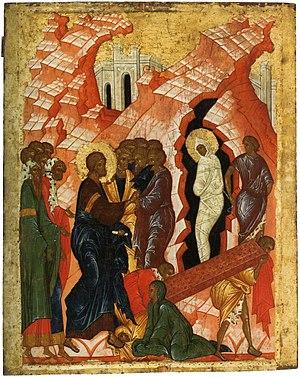 Lazarus Saturday - Image: Lazarus, Russian icon